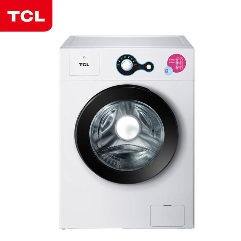 TCL洗衣机TG-V70芭蕾白 免污筒底,一级能效,高温除菌