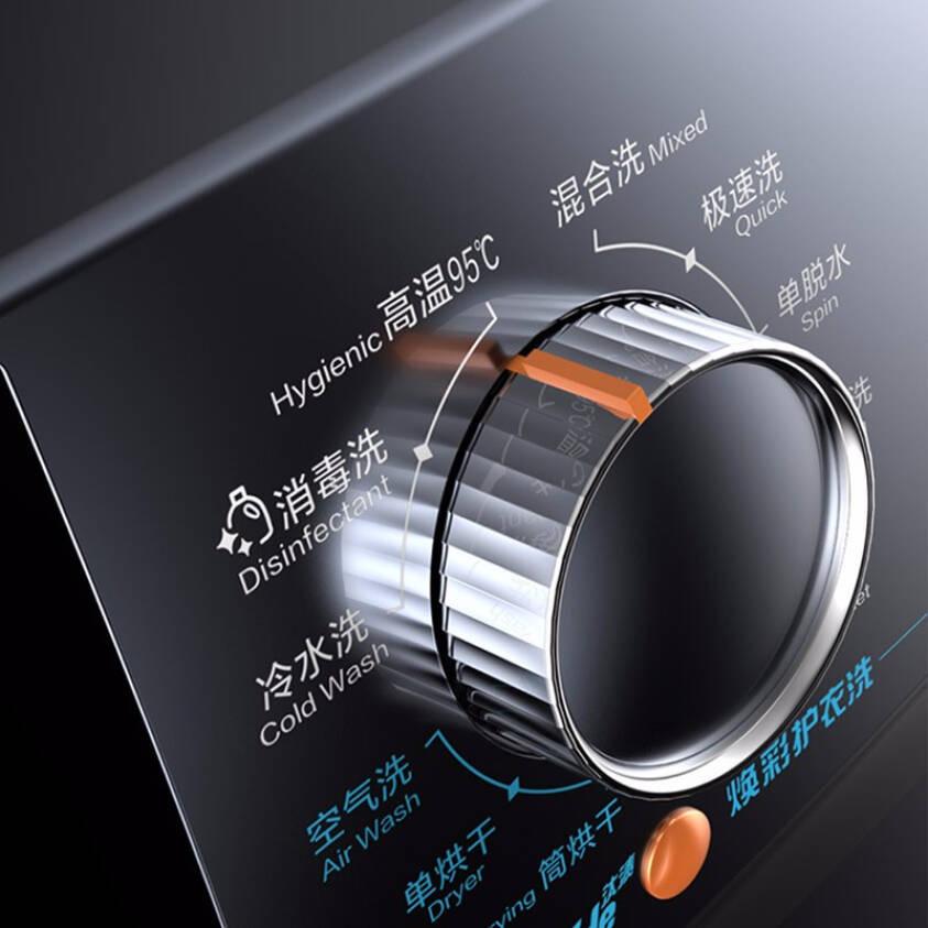 TCL 滚筒洗衣机 10公斤大容量 XQG100-123071HB星云蓝 星云蓝