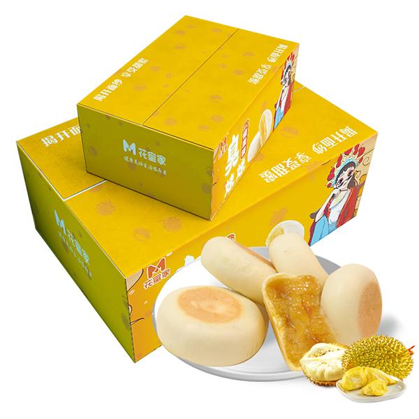花蜜家榴莲饼网红饼干250g*2盒糕点 休闲零食下午茶点心必备小零食 榴莲饼 榴莲饼
