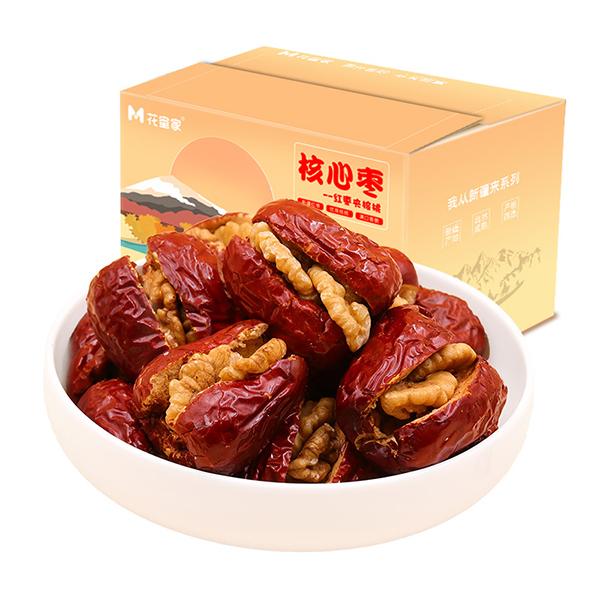 花蜜家枣夹核桃仁整箱1000g新疆特产真空小包装夹心枣坚果孕妇零食
