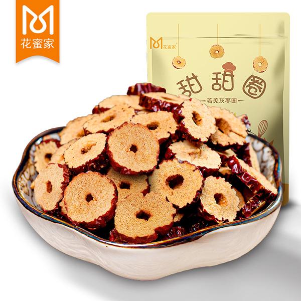 花蜜家甜甜圈枣片250g*2袋