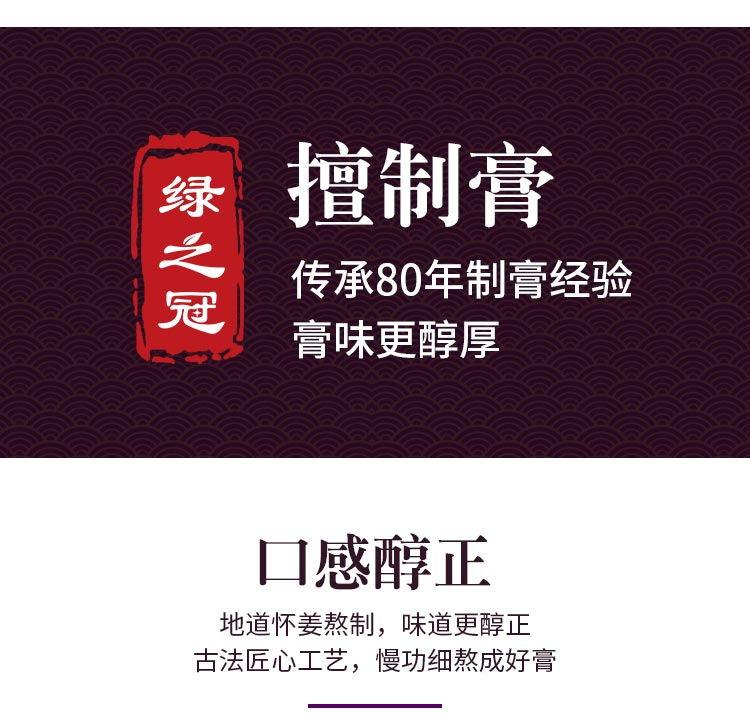 桑葚膏详情_08_看图王.jpg