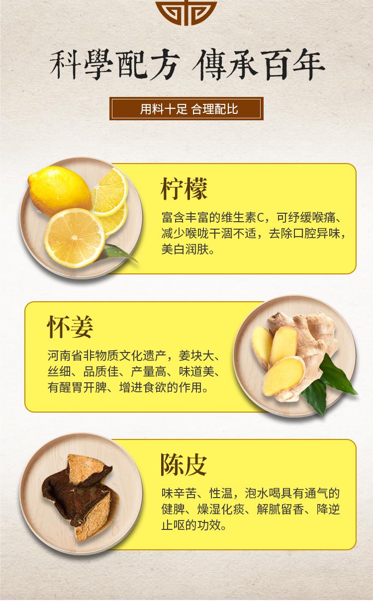 柠檬膏_04.jpg
