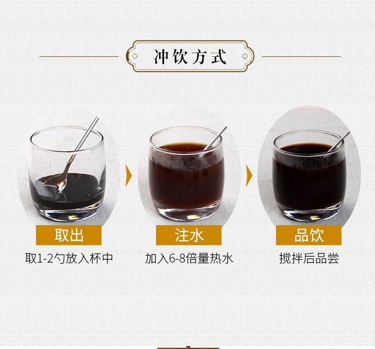 秋梨膏详情_16_看图王.jpg