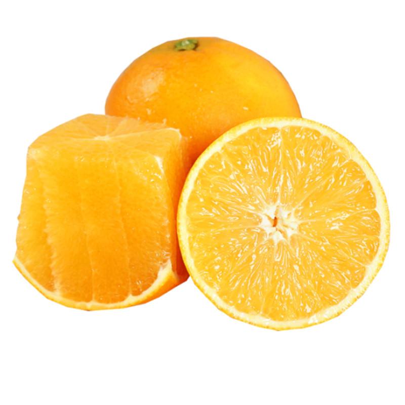 湖南冰糖橙5斤 单果60-65mm