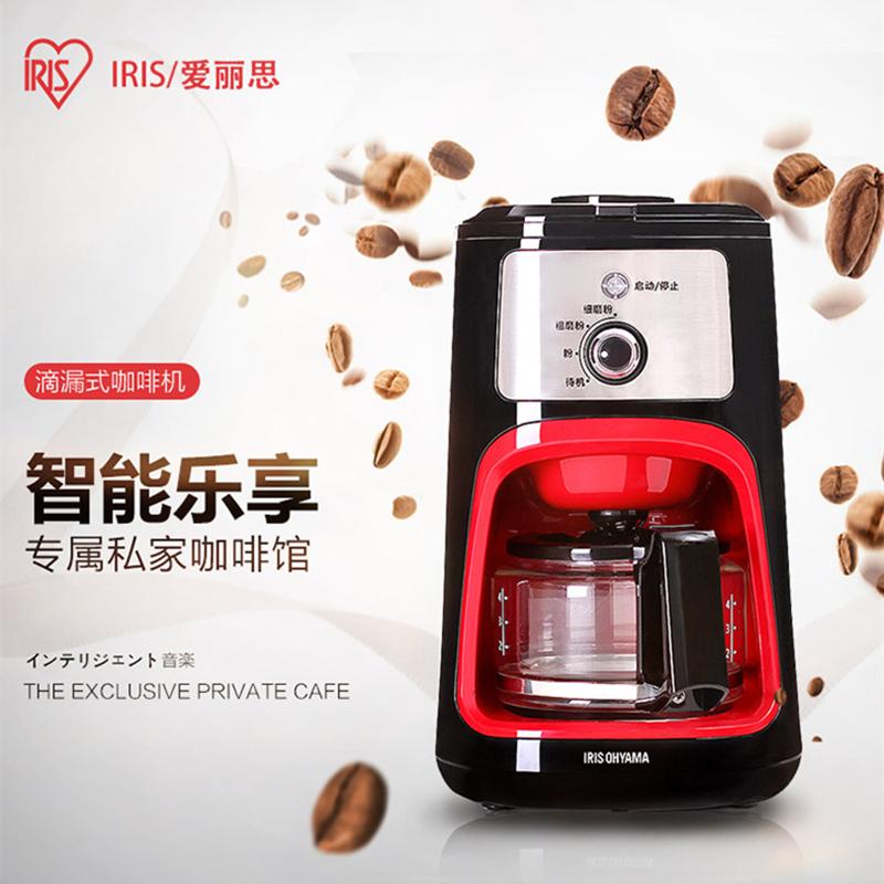 爱丽思/IRIS全自动咖啡机IAC-A600C