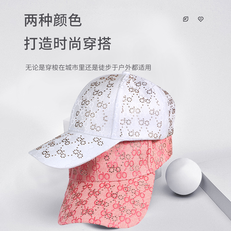 【特价】递欧女士时尚棒球帽遮阳帽防晒帽休闲百搭