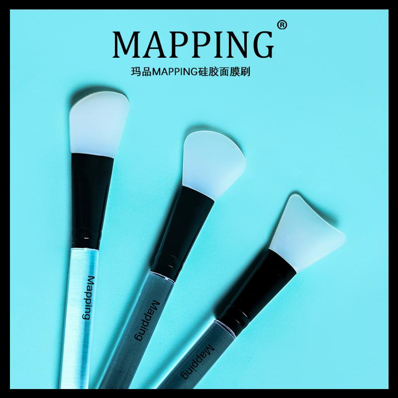 【特价】玛品Mapping硅胶面膜刷(3只装)均匀涂抹彻底解放双手