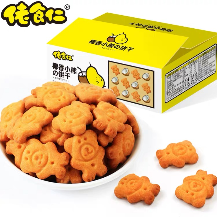 佬食仁椰香小熊饼干400g/箱约16包 酥脆爽口 让每一口椰香风情在味蕾中释放