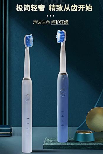 【特价】米旭电动牙刷(1刷2头) 3×3种模式深层清洁健齿洁白牙齿抛光
