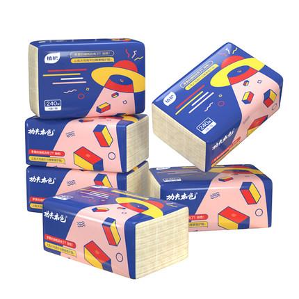 【特价】植护飞碟本色抽纸(40包)4层240张 家用实惠装整箱卫生纸巾婴儿面巾纸