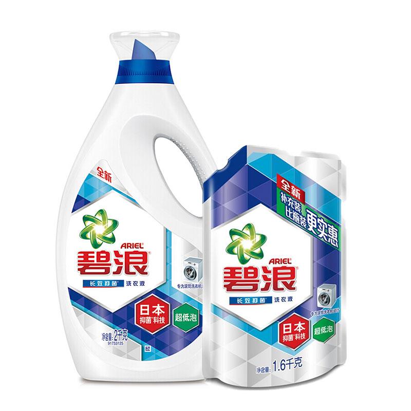 碧浪 Ariel 除菌抑菌洗衣液2kg/瓶 +抑菌运动洗衣液1.6kg 洗后18小时抑菌防异味香(新老包装随机发货)