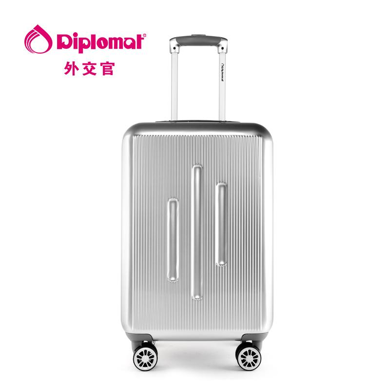 外交官Diplomat 休闲紫色拉杆箱DS-13001P
