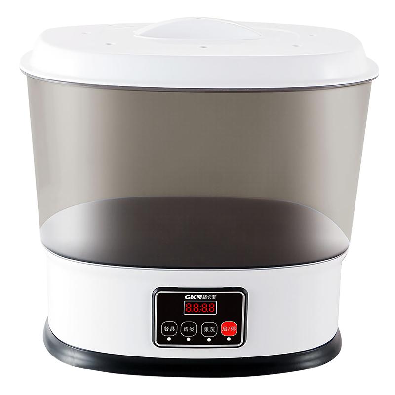 GKN格卡诺 果蔬解毒机 多功能食材肉类消毒机家用洗菜机