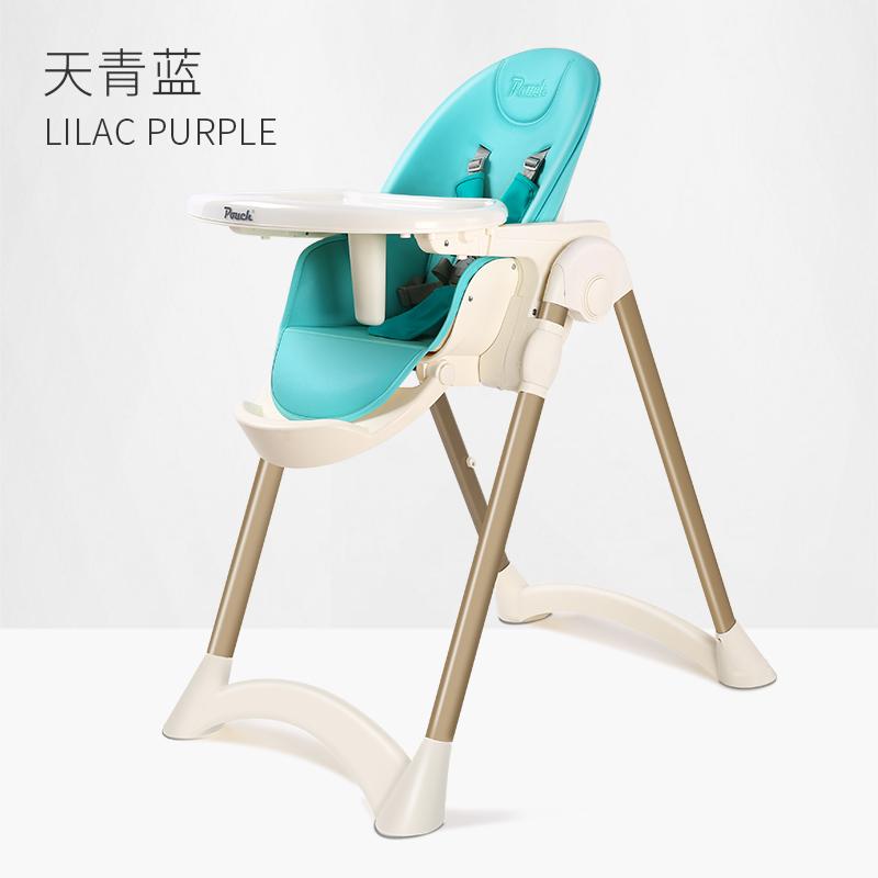 Pouch 帛琦 婴儿餐椅宝宝家用便携式可折叠宝宝吃饭餐桌椅多功能座椅 K28