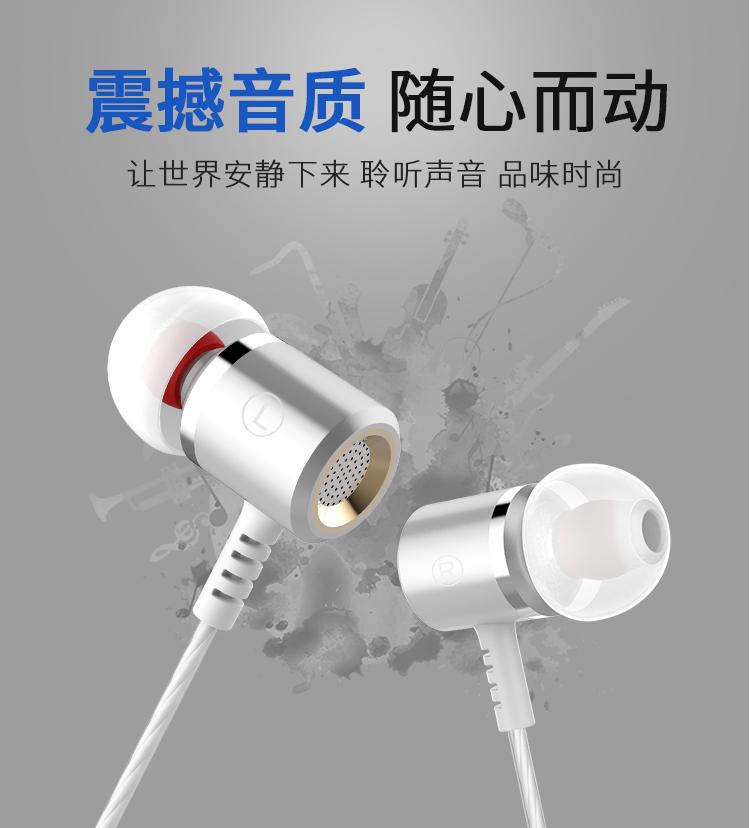 兰士顿 M400苹果耳机入耳式通用重低音耳塞