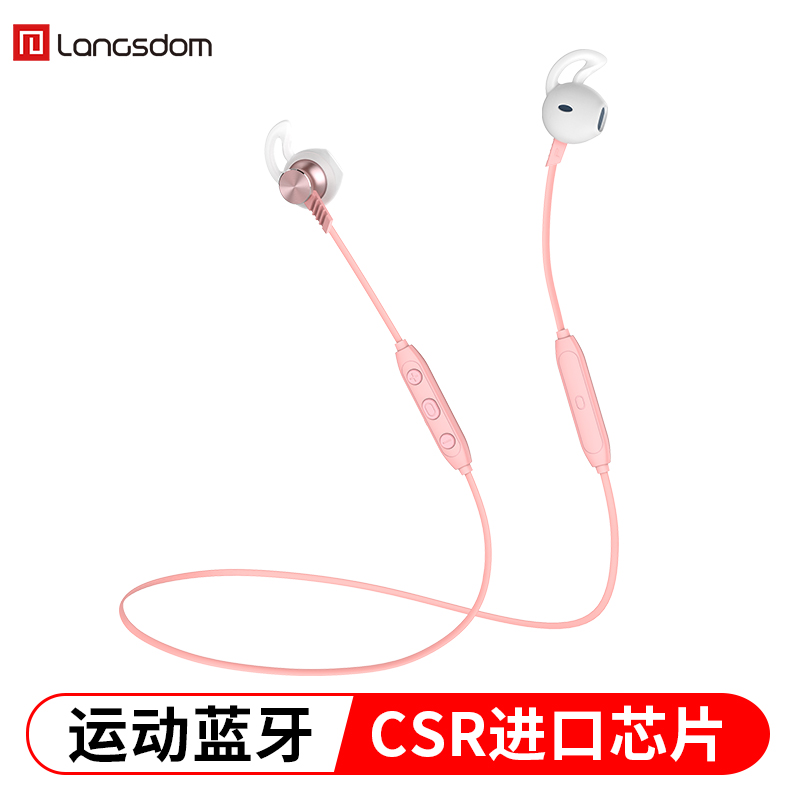 兰士顿 L5PRO 无线蓝牙耳机 耳塞式双电池运动蓝牙耳机