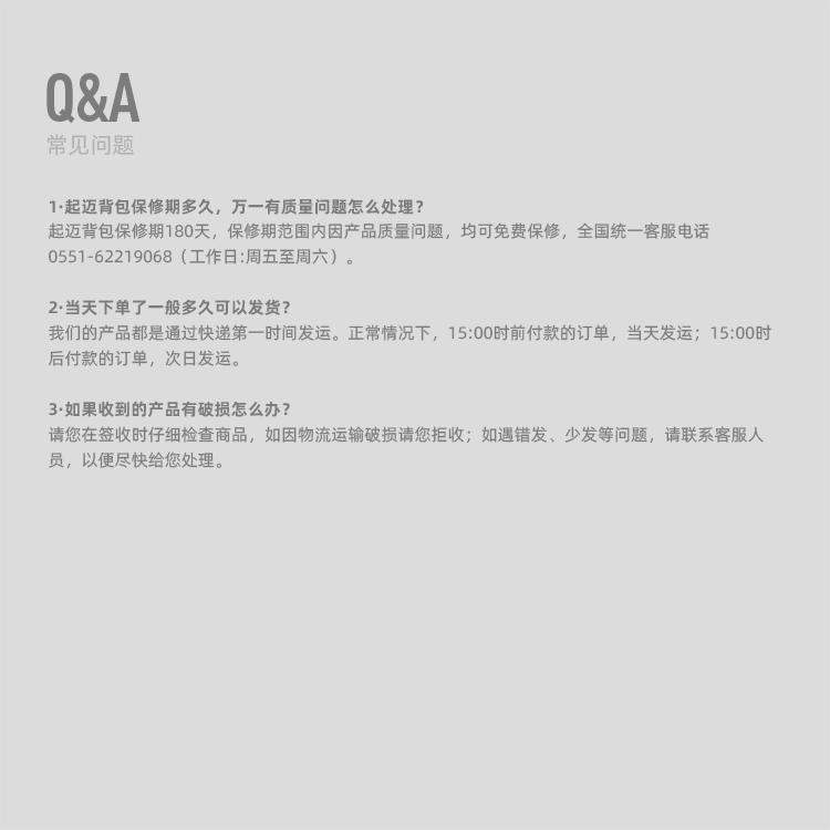 背包2020(新)_12.jpg