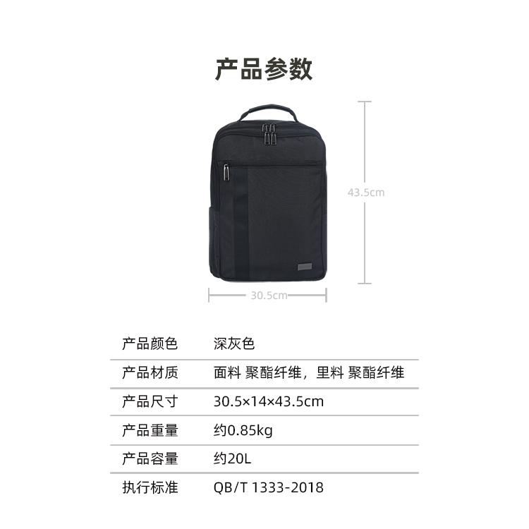 背包2020(新)_11.jpg
