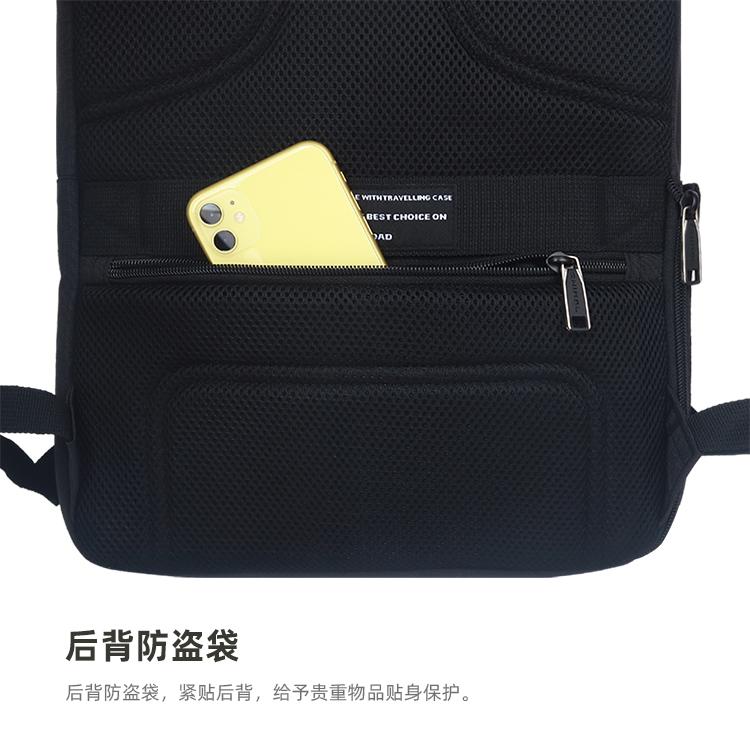 背包2020(新)_06.jpg