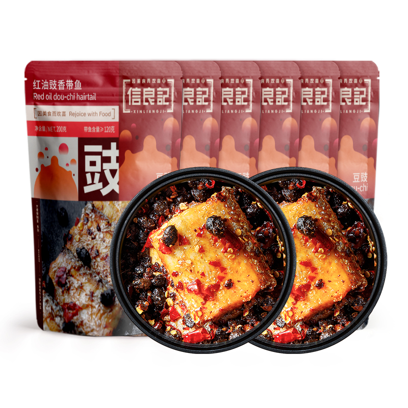 信良记红油豉香带鱼可冷吃舟山深海带鱼豆豉即食下饭带鱼200g/袋顺丰包邮
