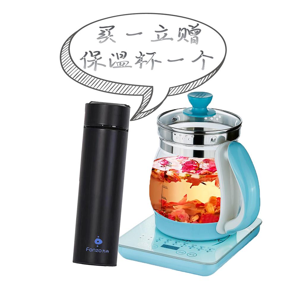 小精灵 小精灵养生壶(送显温保温杯) YS-02