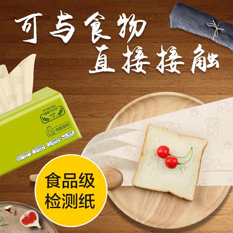 佳益竹浆抽纸10包家用卫生纸巾整箱实惠家庭装本色面巾纸餐巾纸抽