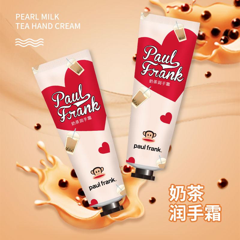 Paul Frank大嘴猴奶茶护手霜 保湿不油腻便携小巧随身30g