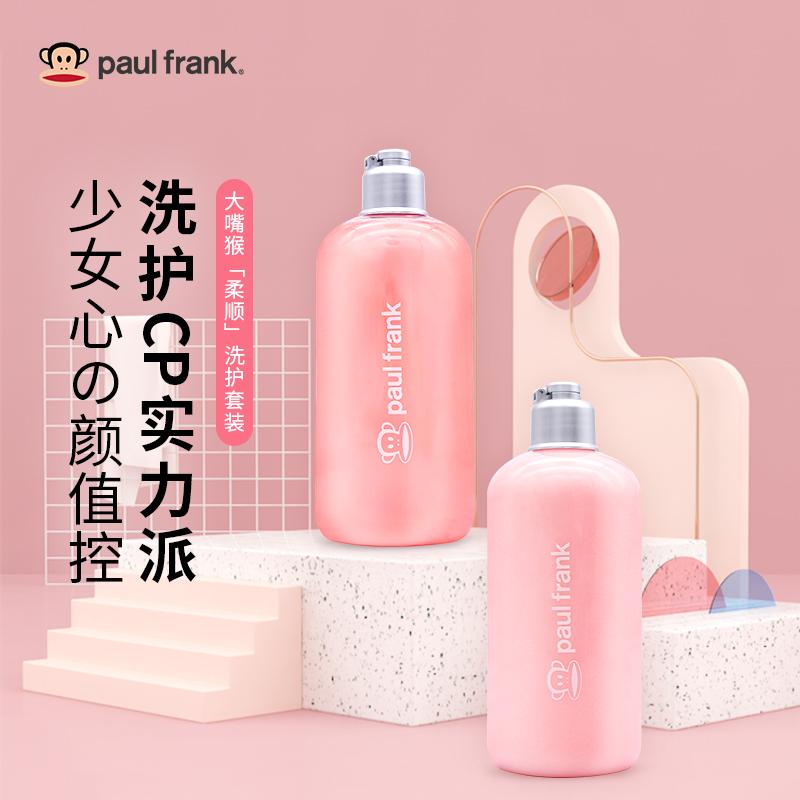 Paul Frank/大嘴猴洗护套装 洗发水护发素 300ml+300ml男士女士沐浴乳300ml