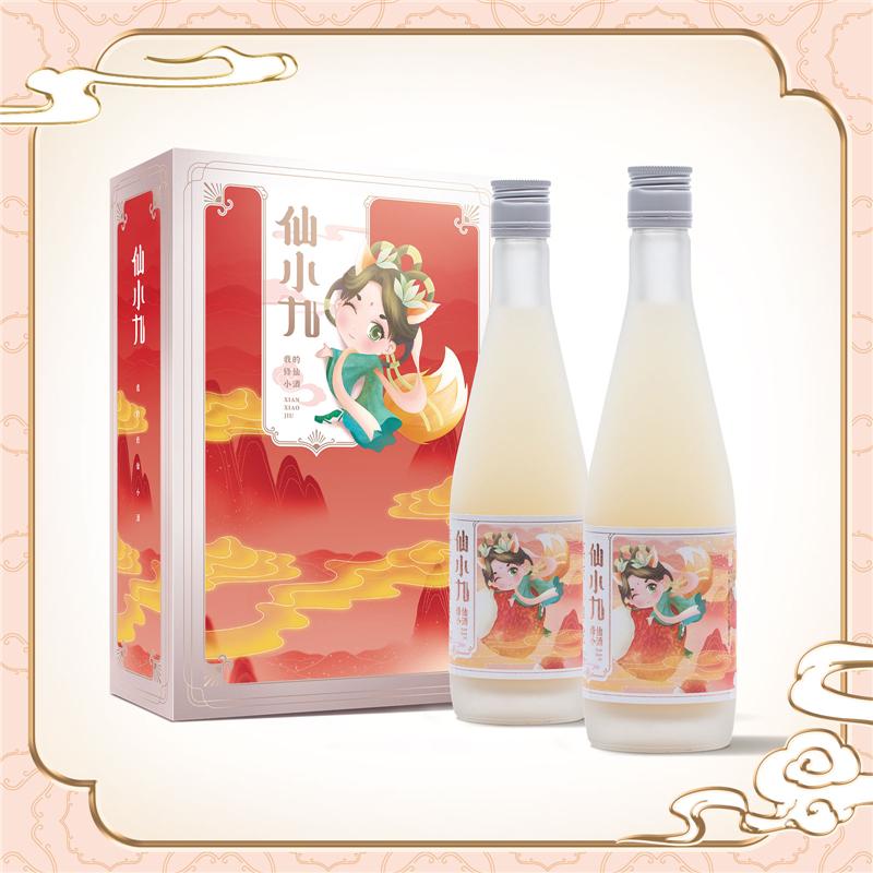 仙小九荔枝果酒礼盒