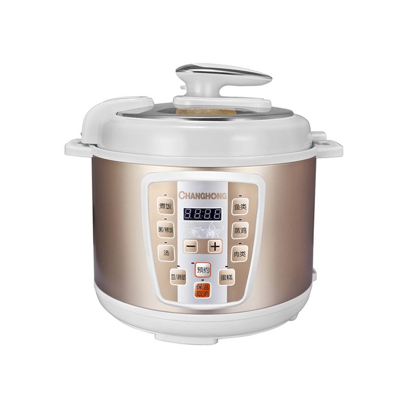 长虹(CHANGHONG)电压力锅 CYL-50E02S 八大烹饪功能,一锅顶多锅