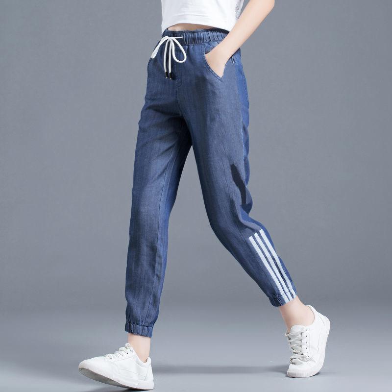 海谜璃 天丝牛仔裤女薄款九分超薄新款夏季宽松休闲裤显瘦冰丝裤 HBF2281