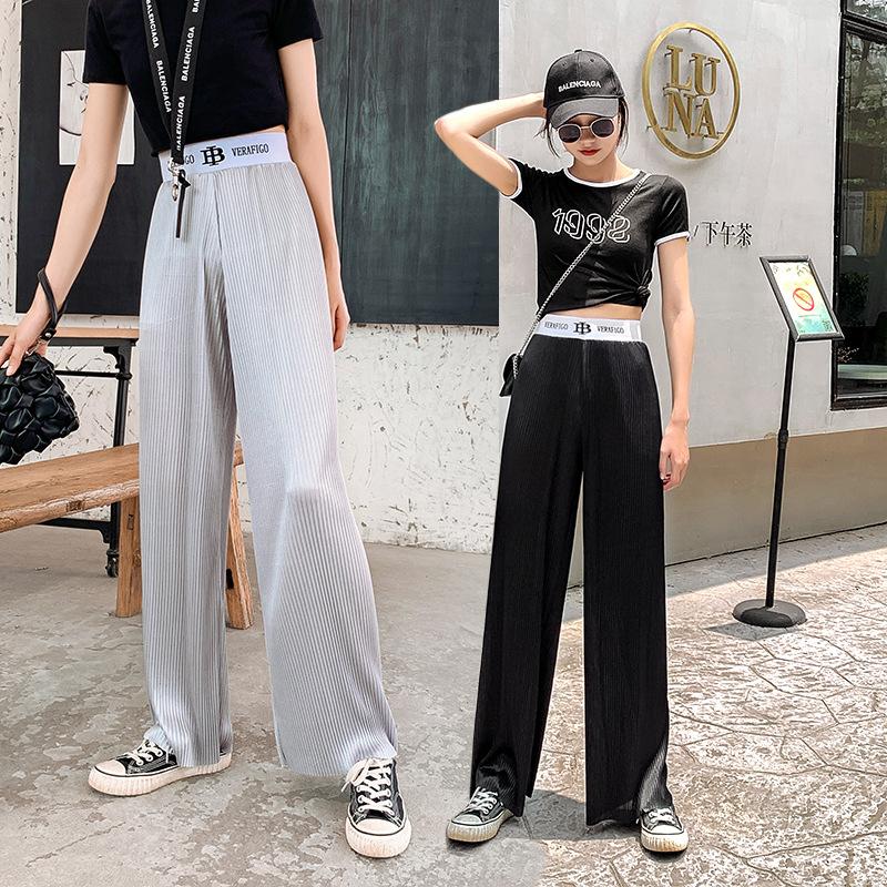 海谜璃 阔腿裤显瘦夏季薄款宽松高腰垂感直筒冰丝拖地长裤 HBF2280