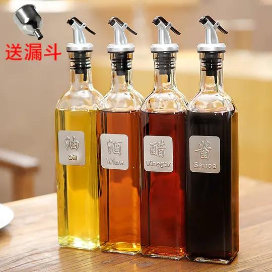 【超值四件套】不滴油 不挂油 单手可控设计 油壶玻璃油瓶酱油料酒醋瓶套装(再送漏斗)