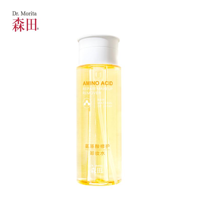 森田 卸妆水脸部温和清洁日本氨基酸眼唇脸三合一卸妆液 200ml