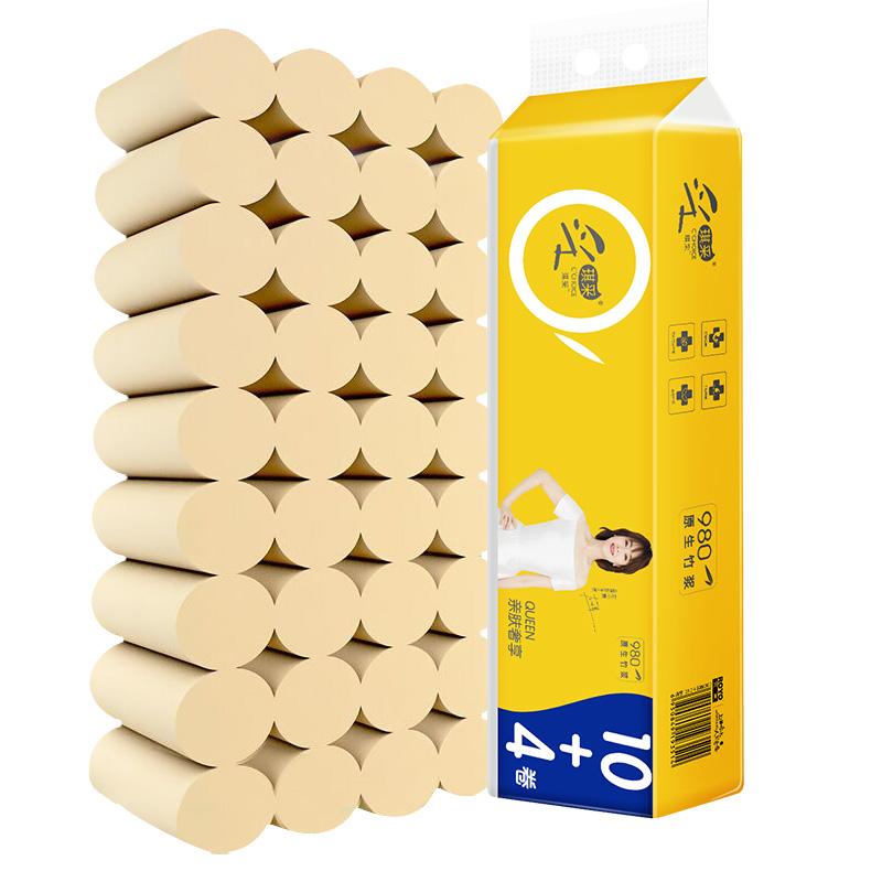 采琪采 竹浆本色纸 卷纸纸巾无芯14卷卫生纸 无漂白妇婴适用 QBJ014A01HS