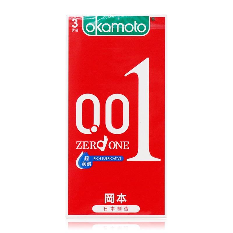 冈本0.01聚氨酯避孕套-超润滑3只