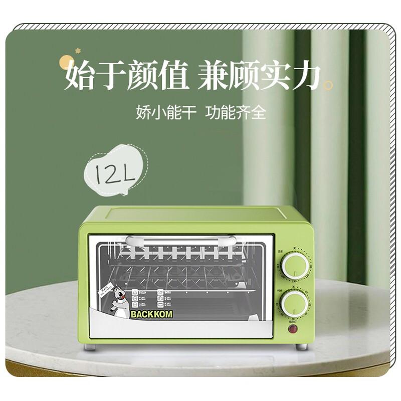 大卫贝肯多功能电烤箱KB12-F