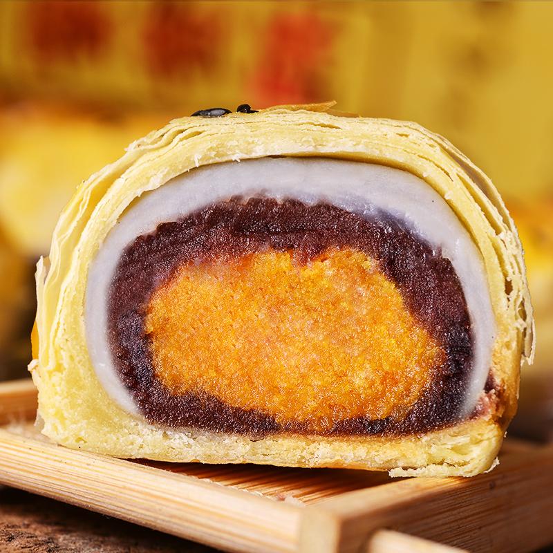 北月湾红豆沙味蛋黄酥 55g*6枚(简装) 雪媚娘海鸭蛋黄酥红豆传统糕点心早餐休闲零食
