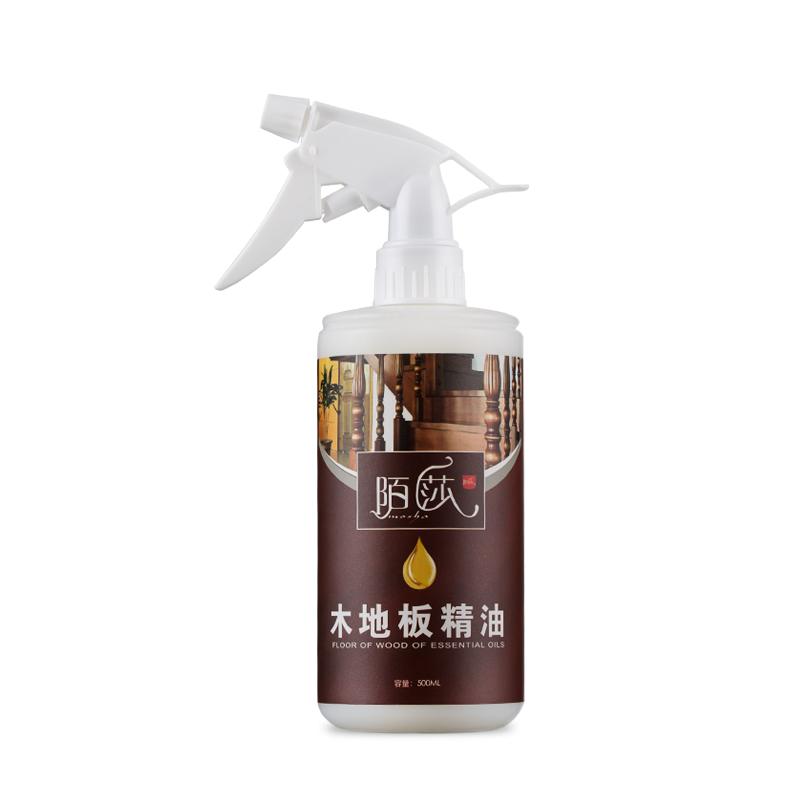 陌莎木地板精油 500ml 清洁滋润修补刮痕木板护理