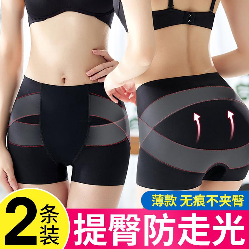 高腰收腹内裤女夏季薄款翘提臀强力塑形紧身打底裤束腰塑身收小肚子安全裤