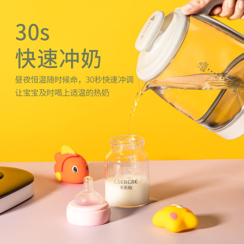卡乐怡暖奶器多功能恒温调奶器炖盅养生壶温奶器婴儿玻璃热水壶冲泡奶粉机
