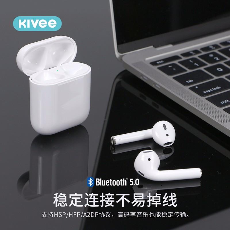 KIVEE TW06真无线蓝牙耳机Air运动商务双耳入耳式迷你隐形蓝牙耳机 苹果华为小米荣耀手机通用