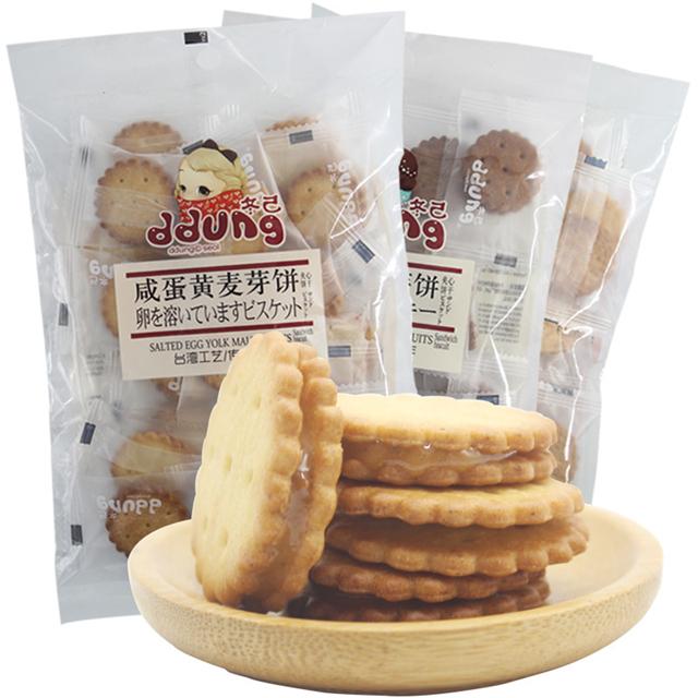 冬己网红夹心饼干(黑糖味*3、咸蛋黄味*3)106g*6