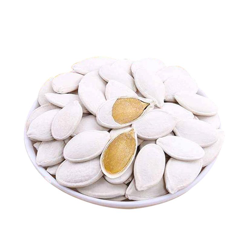 【佰食优】南瓜子250g*6袋 南瓜籽小吃零食盐焗味休闲食品