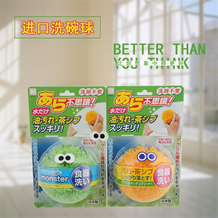 小久保强力去渍免洗洁精洗碗球/个(双色可选,动物油不可用)