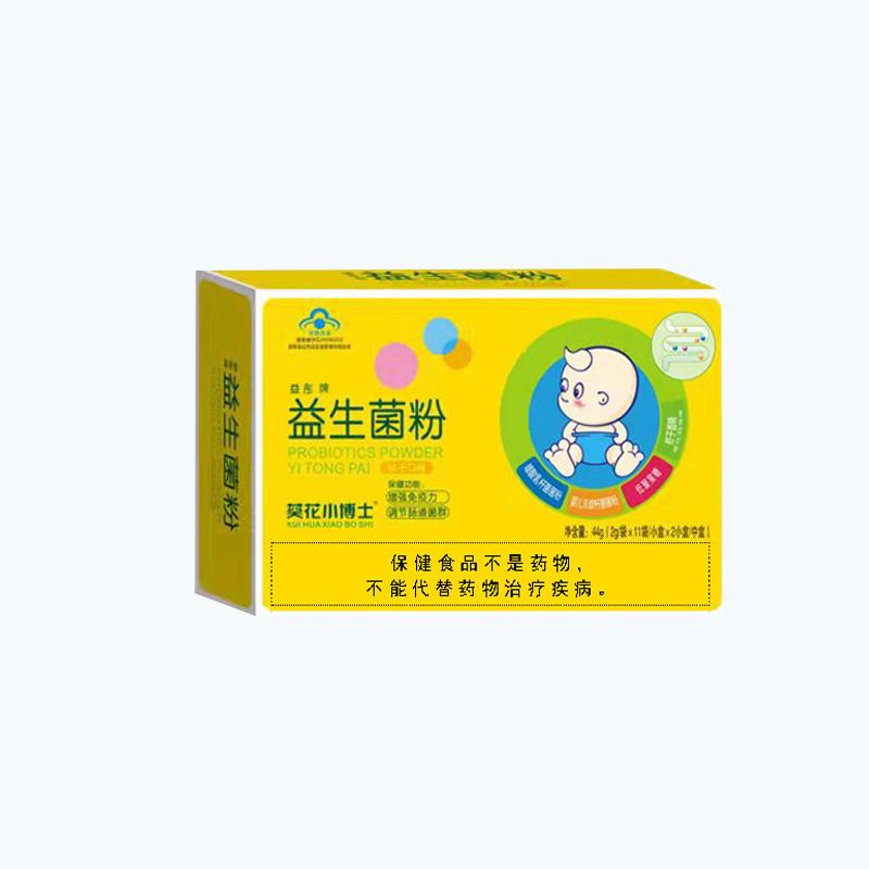 葵花小博士益生菌粉儿童成长营养肠胃冻干粉益彤牌益生菌粉