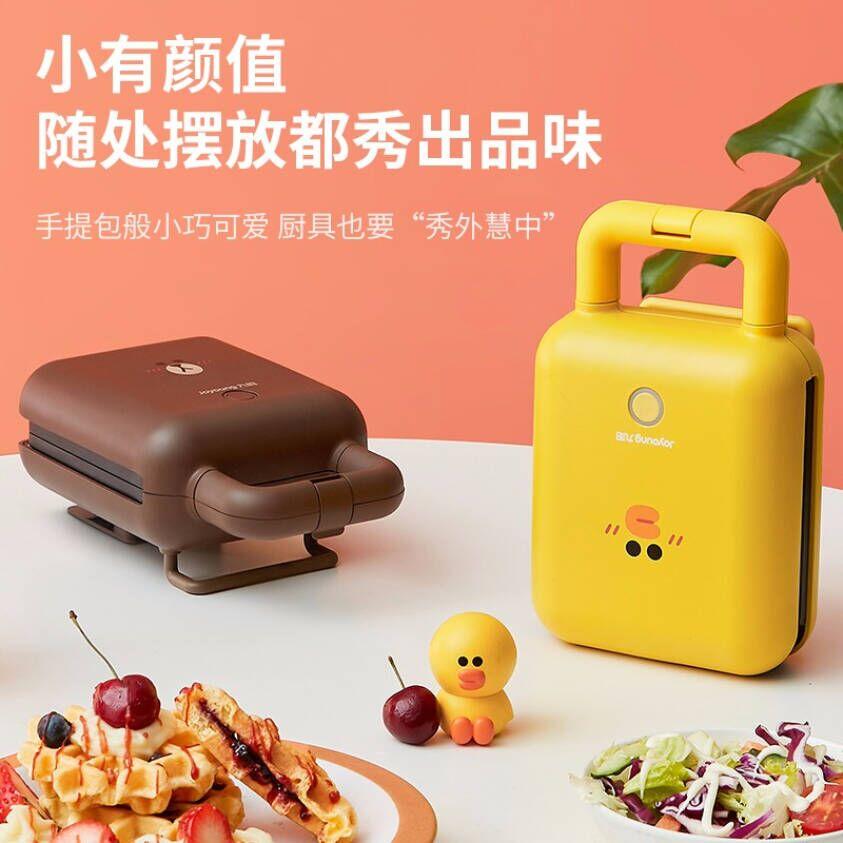 九阳line布朗熊三明治机轻食小型双面加热早餐机家用多功能迷你电饼铛