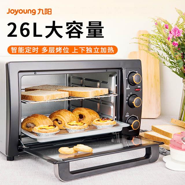 九阳电烤箱KX-26J610家用26L大容量烘焙烤箱多功能全自动蛋糕迷你