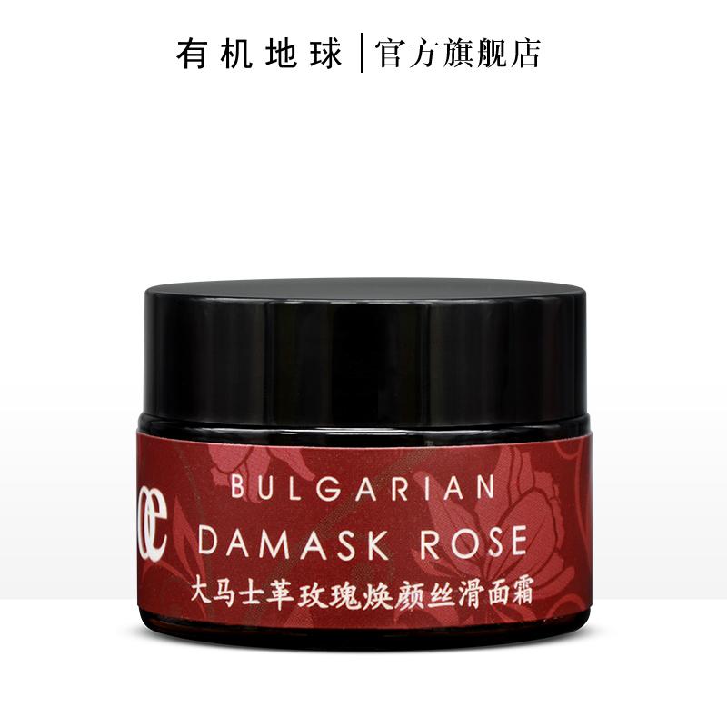 大马士革玫瑰焕颜丝滑面霜25ml/瓶